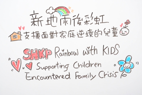 SHKP Rainbow with KIDS