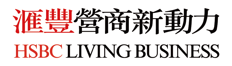 HSBC Living Business 2019
