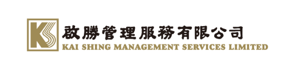 Kai Shing Management Services Limited