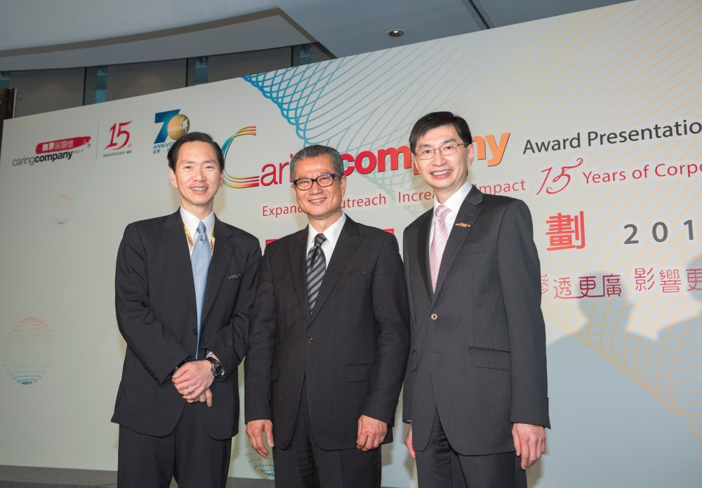The officiating guest Mr. CHAN Mo-po, Paul, GBS, MH, JP, Financial Secretary of HKSAR Government (middle), The Hon Bernard CHAN, Chairperson of HKCSS (left) and Mr CHUA Hoi-wai, Chief Executive of HKCSS (right), in the Caring Company Scheme Award Presentation Ceremony 2016/17.