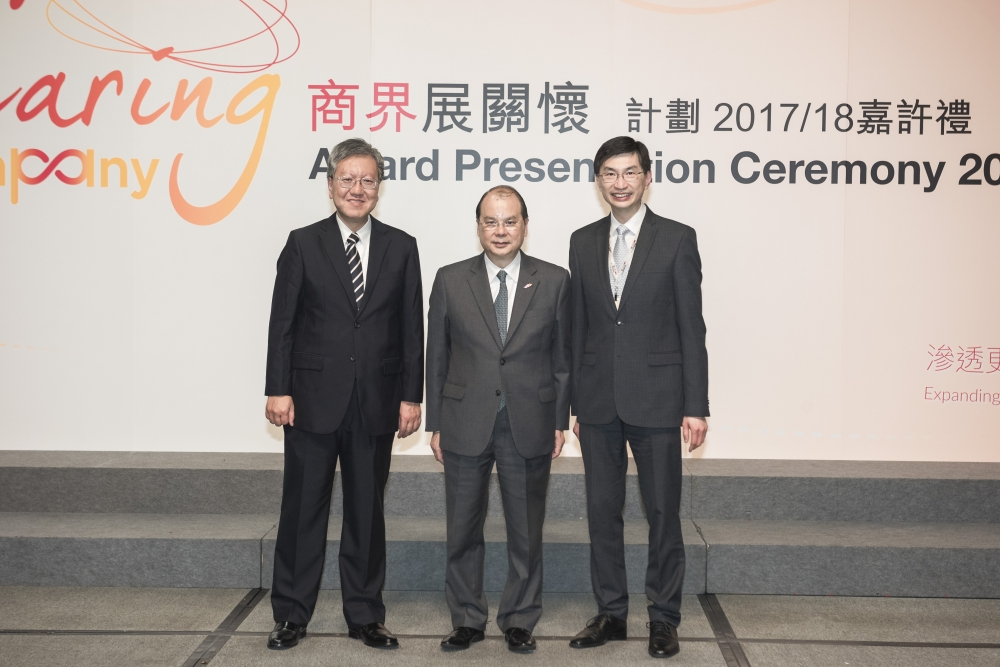 The officiating guest Mr Matthew CHEUNG Kin-chung, Chief Secretary for Administration, The Government of the HKSAR (middle), Mr Kennedy LIU, Vice-Chairperson, HKCSS (left) and Mr CHUA Hoi-wai, Chief Executive of HKCSS (right), in the Caring Company Scheme Award Presentation Ceremony 2017/18.