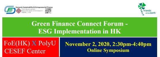 Green Finance Connect Forum
