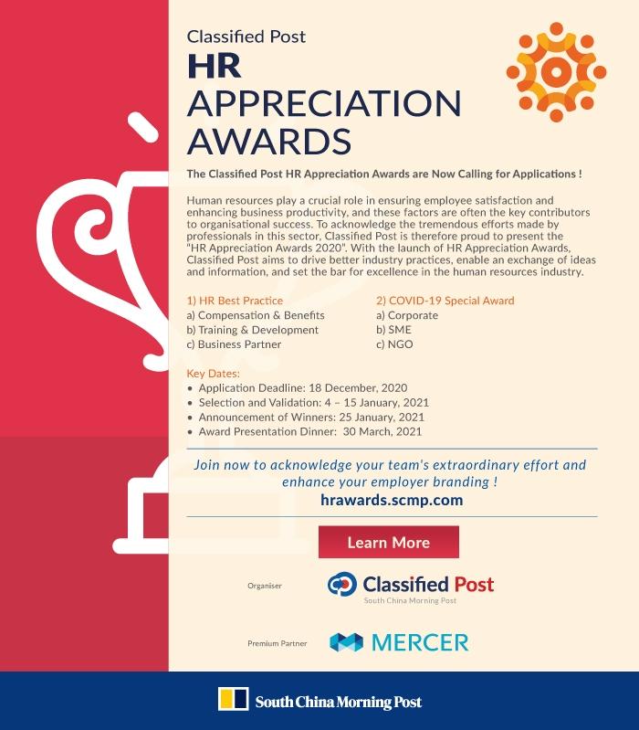Classified Post HR Appreciation Awards 2020