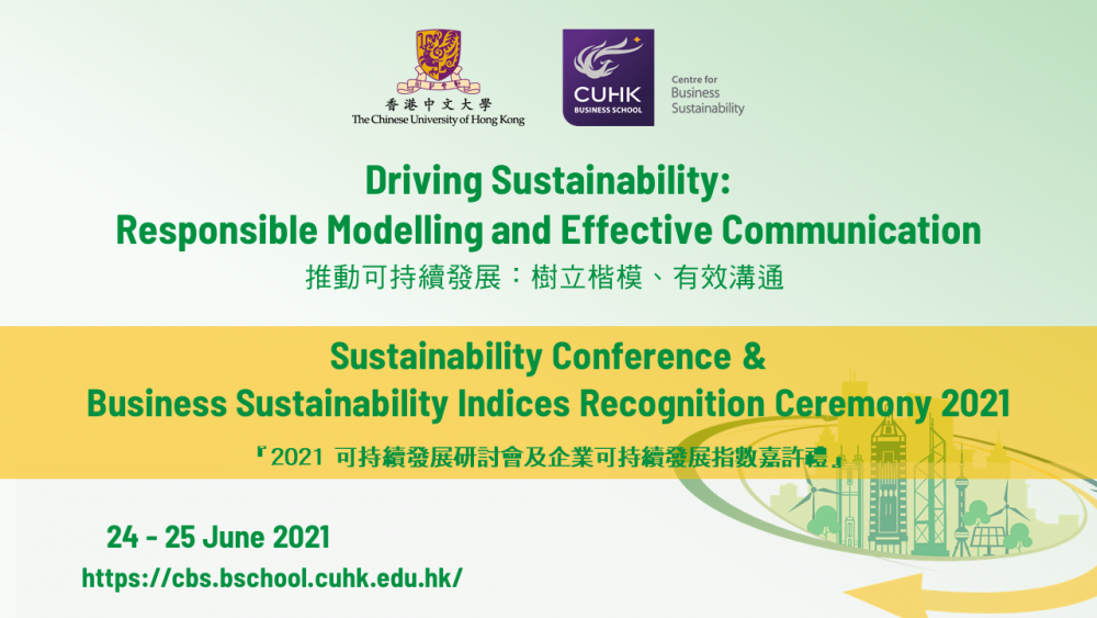 Sustainability Conference, Business Sustainability Indices Recognition Ceremony 2021