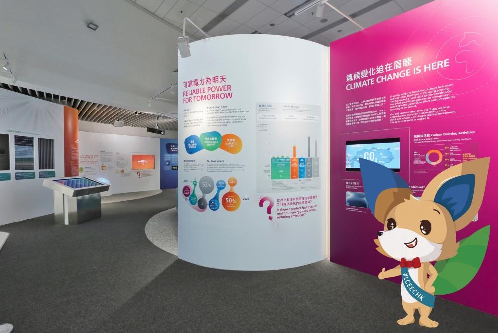 CLP Power Low Carbon Energy Education Centre Free Online Virtual Tour