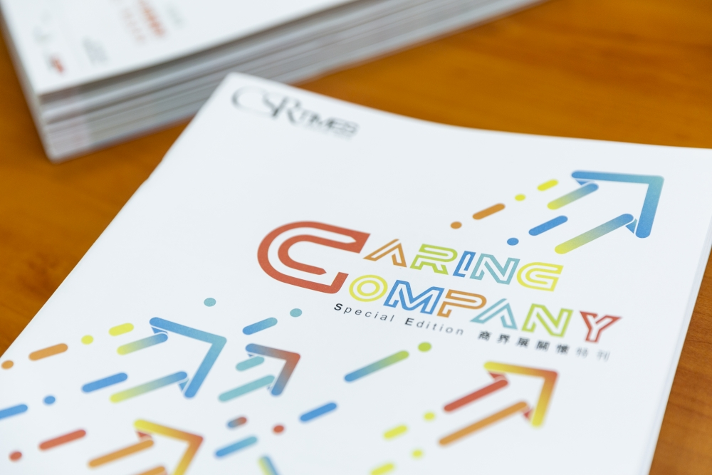 The Caring Company Scheme 2021/22