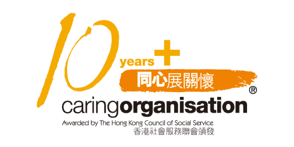 10 Years Plus Caring Organisation Logo