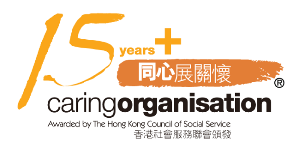 15 Years Plus Caring Organisation Logo